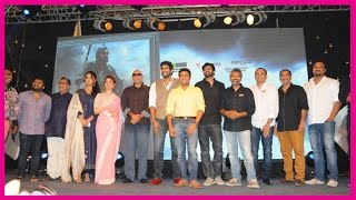 Bahubali Movie Audio Launch Exclusive Video | S. S.Rajamouli | Latest Tamil Cinema News