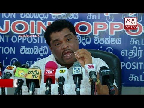 piyal nishantha cong|eng