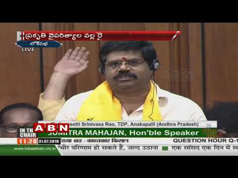 TDP MP Avanthi Srinivas speech in Parliament over farmers Problems in AP