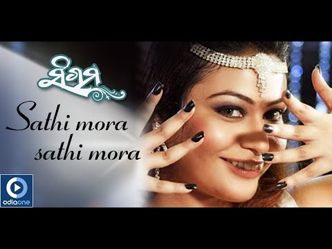Odia Movie | Sangam | Oriya Song | Sathi Moro | Akash | Buddhaditya...