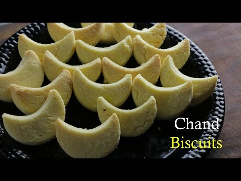 CHAND BISCUITS | Hyderabadi Special Moon Biscuits | Ramzan Special | By Chef Adnan
