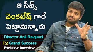 Director Anil Ravipudi Exclusive interview after F2 Success l F2 Director Anil Ravipudi l Socialpost