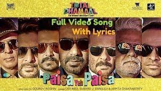Paisa Yeh Paisa Full Audio Song Total Dhamaal Ajay Devgn Anil Kapoor Madhuri Dixit
