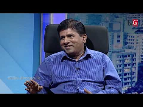 Aluth Parlimenthuwa | 12th September 2018