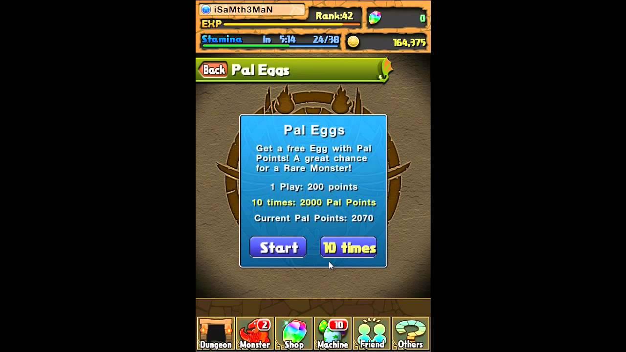 pal egg machine events