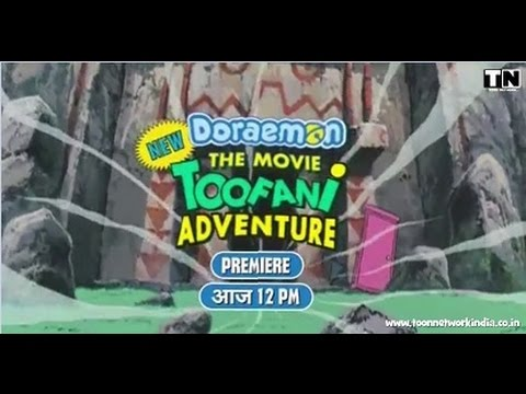 Doraemon Toofani adventure full movie  in Hindi thumbnail
