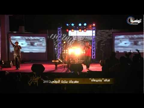 image vidéo Sahar Alayali - Bendir Man - Tunisna Tv
