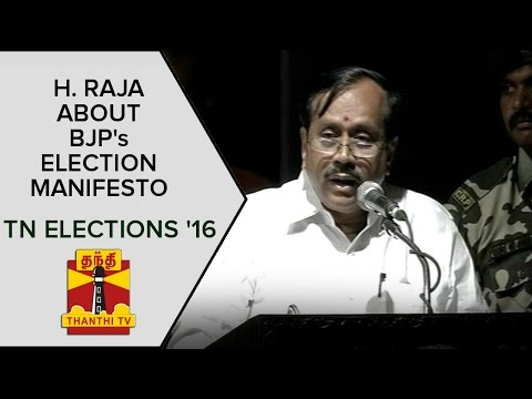 TN Elections 2016 : H.Raja About BJP's Election Manifesto - Thanthi TV