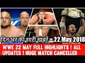 Download WWE Hindi highlights 22 may 2018 - Huge Match cancelled ! CM punk Return ! John cena Raw update in Mp3, Mp4 and 3GP