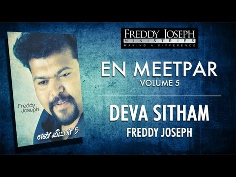 Deva Sitham  En Meetpar Vol 5 - Freddy Joseph video