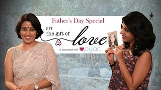 SIT | THE GIFT OF LOVE | Short Film | Father's Day Special