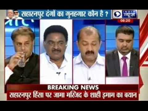Tonight With Deepak Chaurasia: Who Is Culprit In Saharanpur Riots? video
