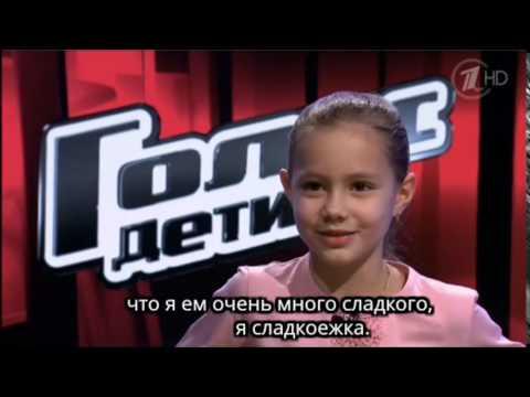 Голос (дети) Мария Мирова перед выступлением с субтитрами (для слабослышащих)