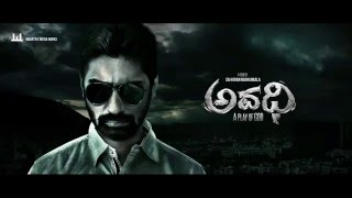 AVADHI Film Motion Poster