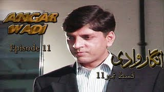 Download Angar Wadi Episode 11 | Rauf Khalid | Atiqa Odho | Qavi Khan | Khayyam Sarhadi 3Gp Mp4