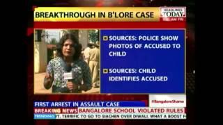 Karnataka CM confirms arrest of person in Bangalore child rape case