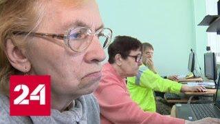 Эксперты: если пенсионный возраст будет низкий, экономика развалится - Россия 24