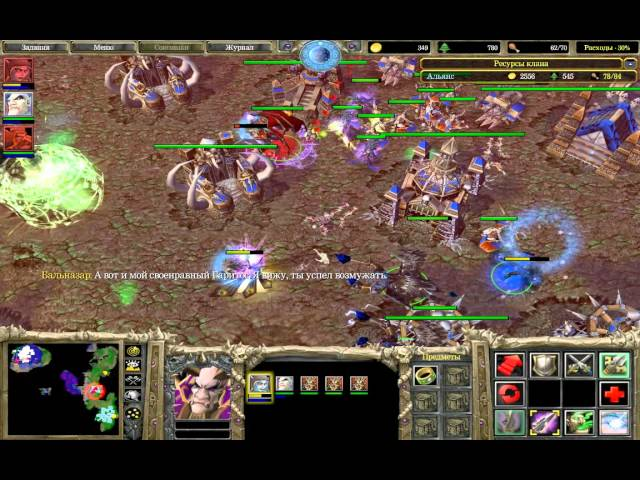 21) Прохождение Warcraft 3 TFT - Новая сила варкрафт военная сила игра с пр