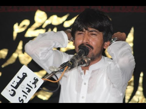 Zakir Alam Abbas Bhatti I Majlis 31 July 2018 | Imambargah Hussainia Sahi Chawan Multan