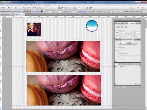 Как сделать затемнение картинки при наведении