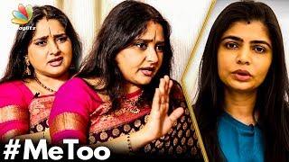 Jay Jay fame Malavika Avinash Interview about MeToo | Chinmayi Vairamuthu Issue