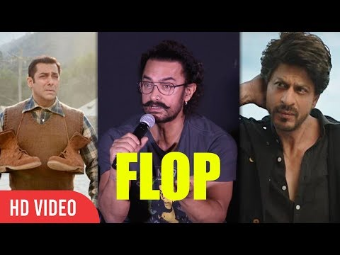 Aamir Khan Reaction On Salman Khan And Shahrukh Khan Flop Movies | Tubelight And Jab Harry Met Sejal