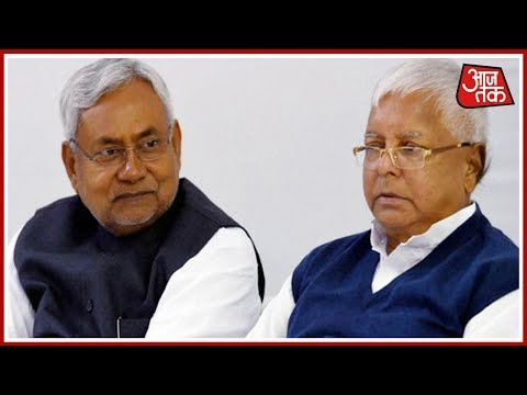 Nitish Kumar, Lalu yadav Hold Parallel Meets, Bihar Mahagathbandhan Stumbles