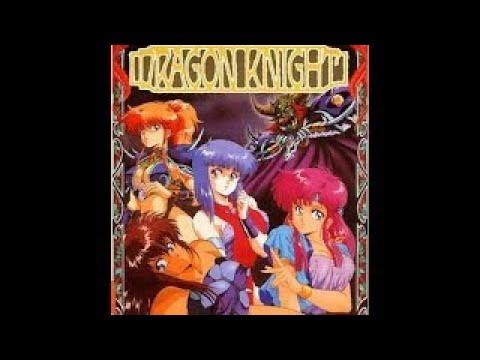 Dragon Knight (1991) OVA.