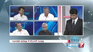 The guards of social justice in TN | Kelvi Neram