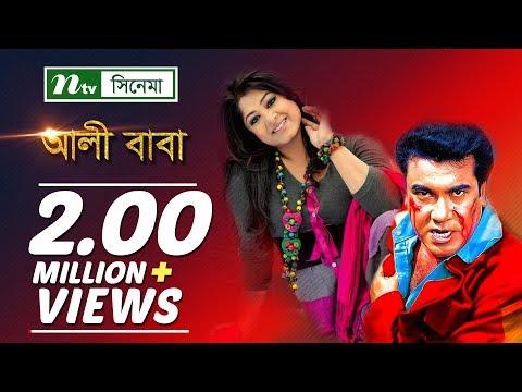 Ali Baba (আলী বাবা) Popular Bangla Movie by Moushumi & Manna   NTV Bangla Movie
