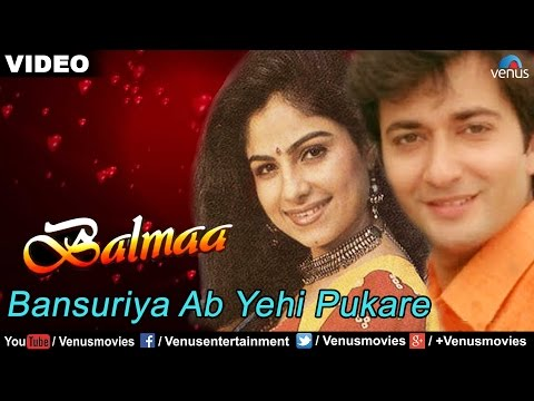 Bansuriya Ab Yehi Pukare (balmaa) video