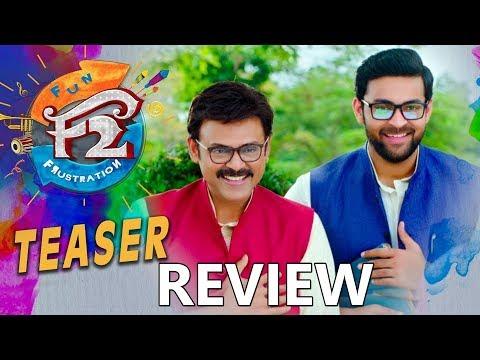 F2 Teaser Review - Venkatesh, Varun Tej, Tamannaah, Mehreen Pirzada | Anil Ravipudi, Dil Raju