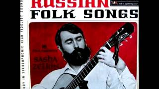 Sasha Zelkin (Саша Зелкин) - Sasha Sings Folk Songs Of Russia - 1965