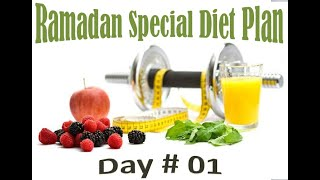 A Healthy 30-Day Ramadan Diet Plan For Weight Loss I Day # 01