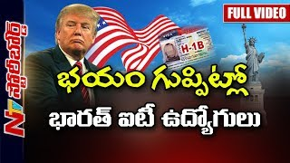 #H1BVisa: Will Donald Trump Succeed in Sending Non Resident Indians Back to India? || SB Full