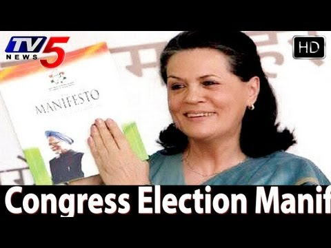 AP Congress Election Manifesto  -  TV5