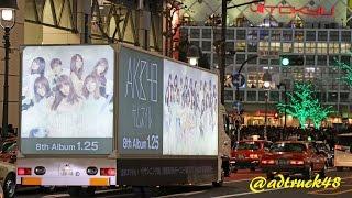 AKB48 8th Album