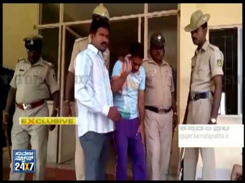 Rapist arrested and produce to court | Sexual Assault 6-yr-old girl in Cambridge School in Bangalore