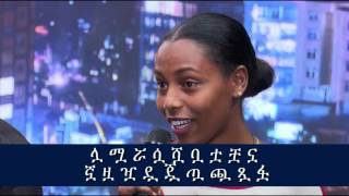 ETHIOPIA - Seifu On EBS - One Question 100 Birr - Episode 6