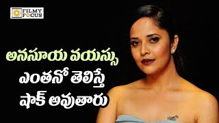 Anchor Anasuya Age will Shock Everyone