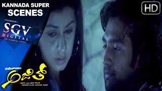 Kannada romantic scenes 3 | Heroine changes her clothes | Chiranjeevi, Nikki | Ajith Kannada Movie