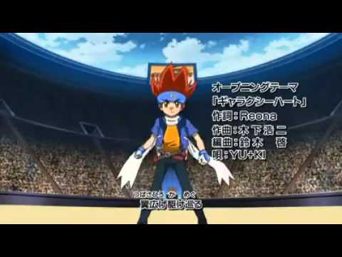 Beyblade Metal Masters Theme Song video