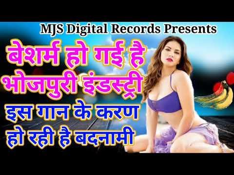 भोजपुरी का सबसे गंदा गाना गाया Pravin Nishad ने # ऐसा गाना मत गाओ यार जिस से भोजपुरी की बदनामी हो thumbnail