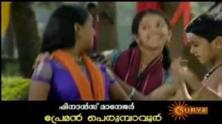 Intro Music Video of Manassariyathe Malayalam TV Serial