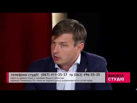 Україно-польські відносини. Відкрита студія / 8.08.2016. Частина 2