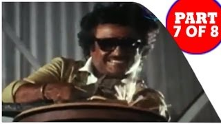 Boologam - Mannan | Tamil Film Part 7 of 8 | Rajinikanth, Vijayashanti
