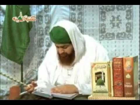 Islamic Lecture In Urdu - Malakul Maut علیہ السلام Ka Elaan - Haji Imran Attari video