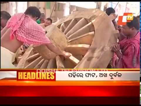 4 PM Headlines 05 May 2018 | Today News Headlines- OTV
