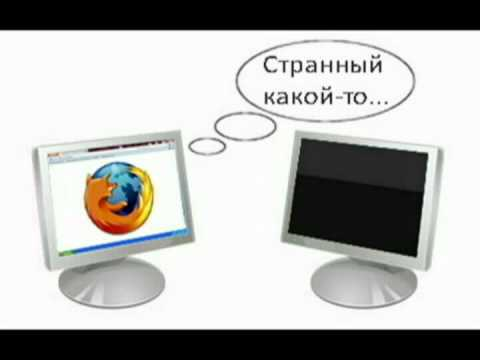 Прикол про Internet Explorer