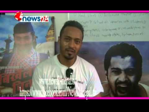BIG PICTURE (WEEKLY FILMY SHOW)2071/04/24 - NEWS24 TV